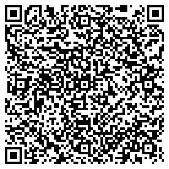 QR-код с контактной информацией организации Агро Сириус, ООО