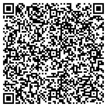QR-код с контактной информацией организации Лебедь, СПД