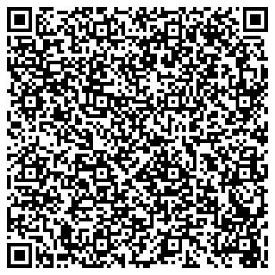 QR-код с контактной информацией организации Трио, ООО (Крупский ТД)