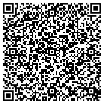 QR-код с контактной информацией организации РЕАЛИТИ ТРЕВЕЛ