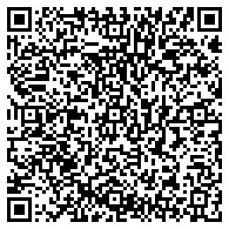 QR-код с контактной информацией организации Фортуна , ЧП