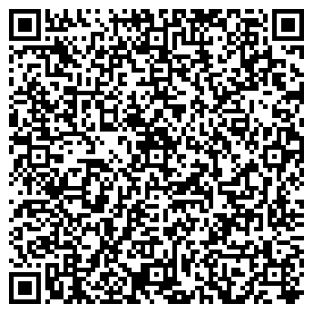QR-код с контактной информацией организации Аpk, ООО
