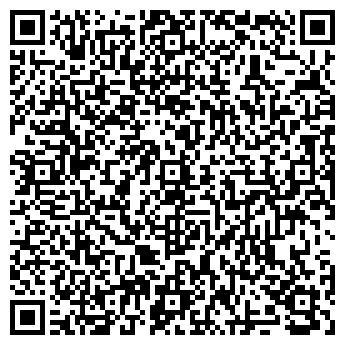QR-код с контактной информацией организации Дружба, ЧСП
