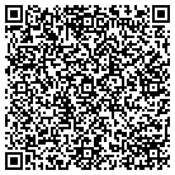 QR-код с контактной информацией организации СВОБОДА-М