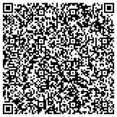 QR-код с контактной информацией организации Подольская агропромышленная компания, ЧП