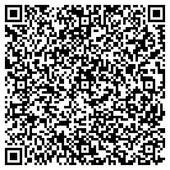 QR-код с контактной информацией организации Вентура, ООО