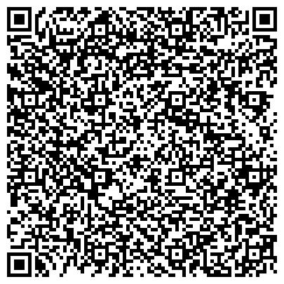 QR-код с контактной информацией организации Черниговзернопром, ООО