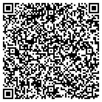 QR-код с контактной информацией организации Дарника, ООО
