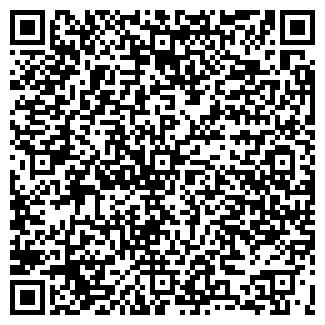 QR-код с контактной информацией организации SOLVEX