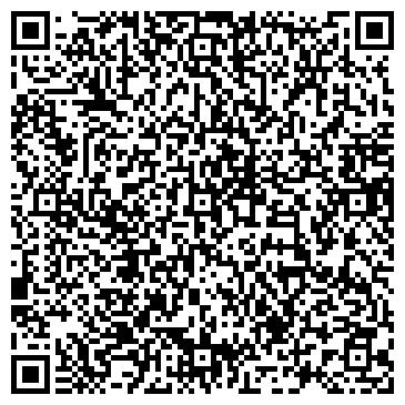 QR-код с контактной информацией организации Ясень , Компания