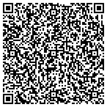 QR-код с контактной информацией организации КАЗАХСКА ОСТОПАТИЧЕСКАЯ ШКОЛА