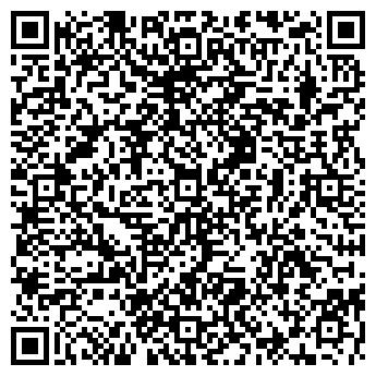 QR-код с контактной информацией организации Ария-Продукт, ООО