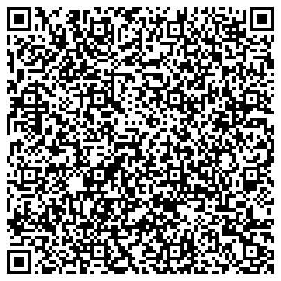QR-код с контактной информацией организации Баштанская Сельскохозяйственная Машинно-технологическая Станция, ОАО