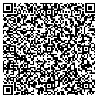 QR-код с контактной информацией организации Ремаса, ООО
