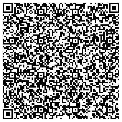 QR-код с контактной информацией организации Частное Сельскохозяйственное Предприятие им.Т.Г. Шевченко, ЧП