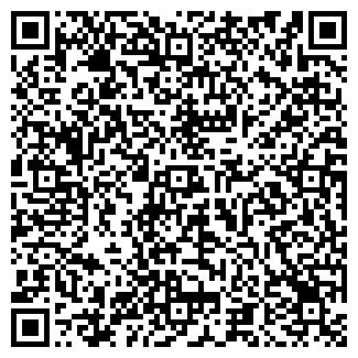 QR-код с контактной информацией организации Боц-Трейд, ЧП