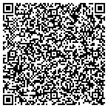 QR-код с контактной информацией организации Агро-Веллина, ООО