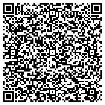 QR-код с контактной информацией организации Максимович, ФГ