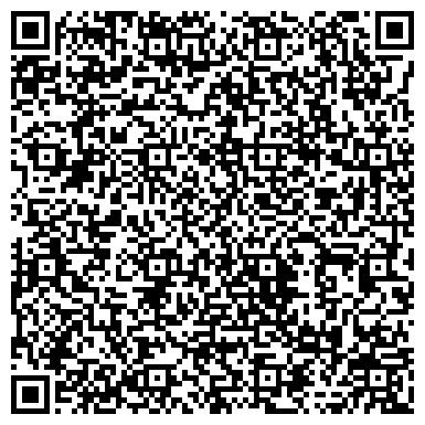 QR-код с контактной информацией организации Винницкая аграрная промышленная группа, ООО