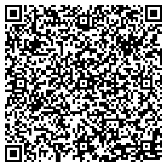 QR-код с контактной информацией организации Зубр - УРМЗ, ООО