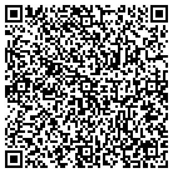 QR-код с контактной информацией организации Агро ХХІ, ООО