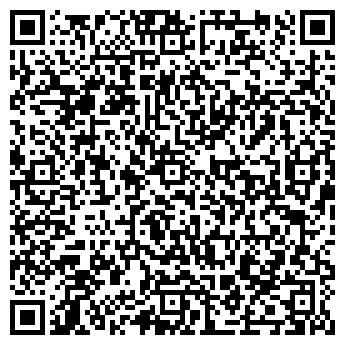 QR-код с контактной информацией организации Евразия Фудз, ООО