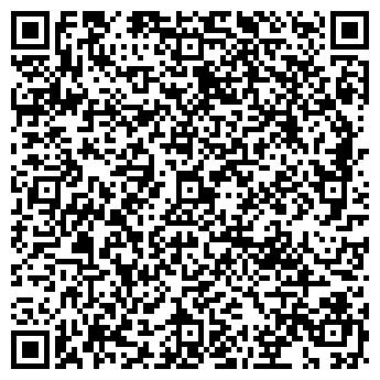 QR-код с контактной информацией организации Руго (RuGo), ЧП