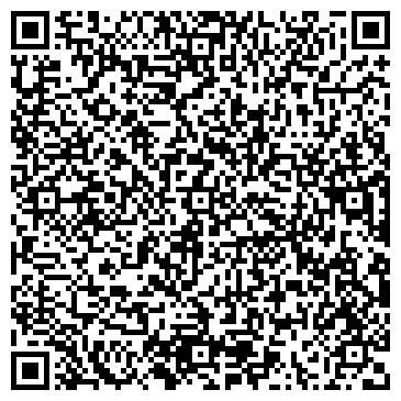 QR-код с контактной информацией организации Омбилик Трейд Экспорт, ООО