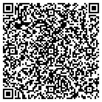QR-код с контактной информацией организации Грейнс Групп, ООО