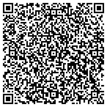 QR-код с контактной информацией организации Куйбышево, СООО