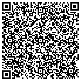 QR-код с контактной информацией организации Агро-2005, ФХ