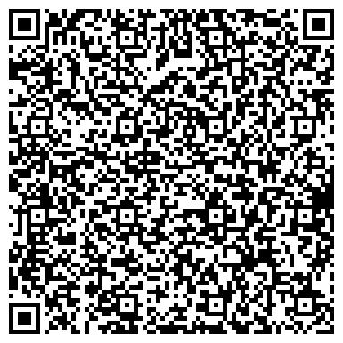 QR-код с контактной информацией организации Агрофирма Куйбышево, ООО