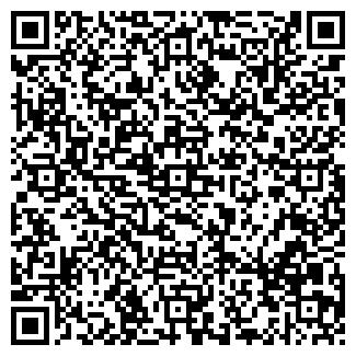 QR-код с контактной информацией организации Серна , ПИИ