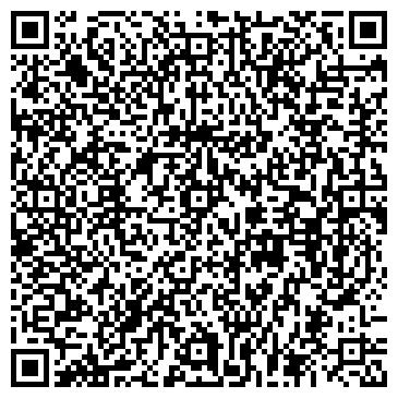 QR-код с контактной информацией организации ПринцФельд, ООО