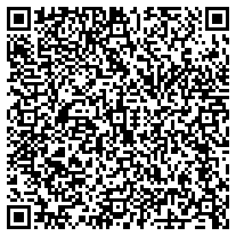 QR-код с контактной информацией организации Гран Терра, ООО