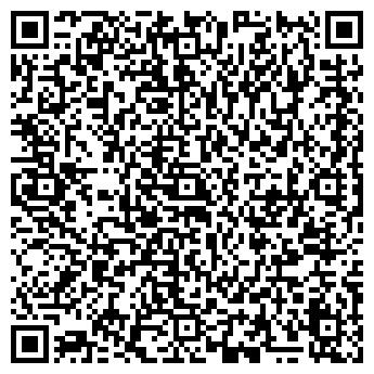 QR-код с контактной информацией организации ШКОЛА N 4 ОТКРЫТАЯ СМЕННАЯ, МОУ