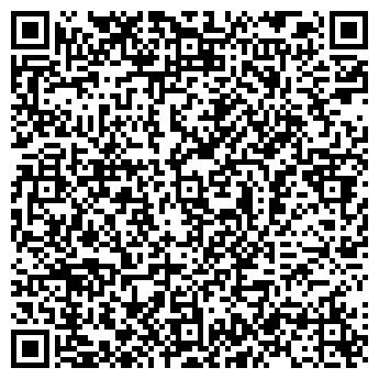 QR-код с контактной информацией организации Легенчук, ЧП