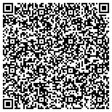 QR-код с контактной информацией организации Западная аграрная компания, ООО
