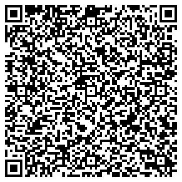 QR-код с контактной информацией организации Споп лебедин, ООО