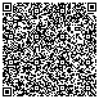 QR-код с контактной информацией организации Интерагросервис насиння, ООО