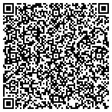 QR-код с контактной информацией организации Крок - Плюс, ООО