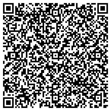 QR-код с контактной информацией организации КомпЛайт, ЧП