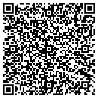 QR-код с контактной информацией организации ШКОЛА N 5, МОУ