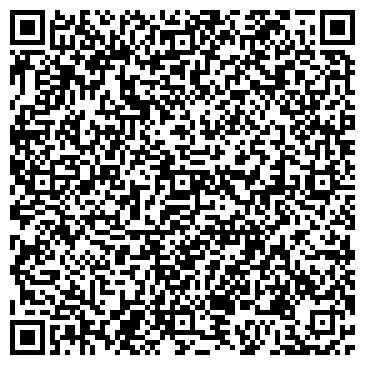 QR-код с контактной информацией организации Агрофирма Шульц, ЧСП