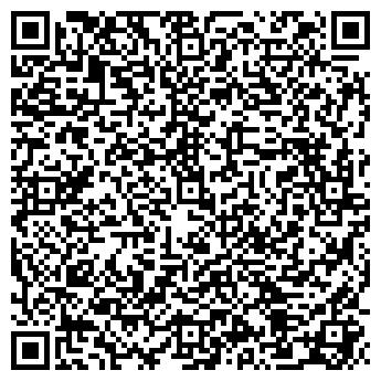 QR-код с контактной информацией организации Дельта, ЧП ПКФ