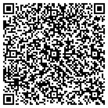 QR-код с контактной информацией организации Шевченковский завод продтоваров, ООО (ТМ Попробуй)