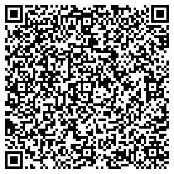 QR-код с контактной информацией организации Контрактан-С, ООО