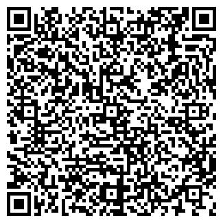 QR-код с контактной информацией организации ШКОЛА N 6, МОУ