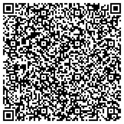 QR-код с контактной информацией организации Чертковский комбинат хлебопродуктов, ГП
