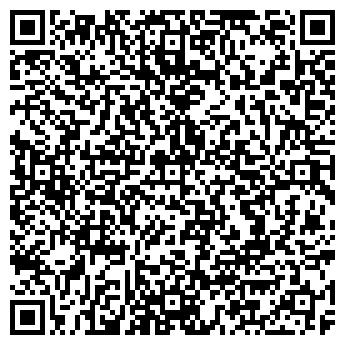 QR-код с контактной информацией организации Хухли, ЧП
